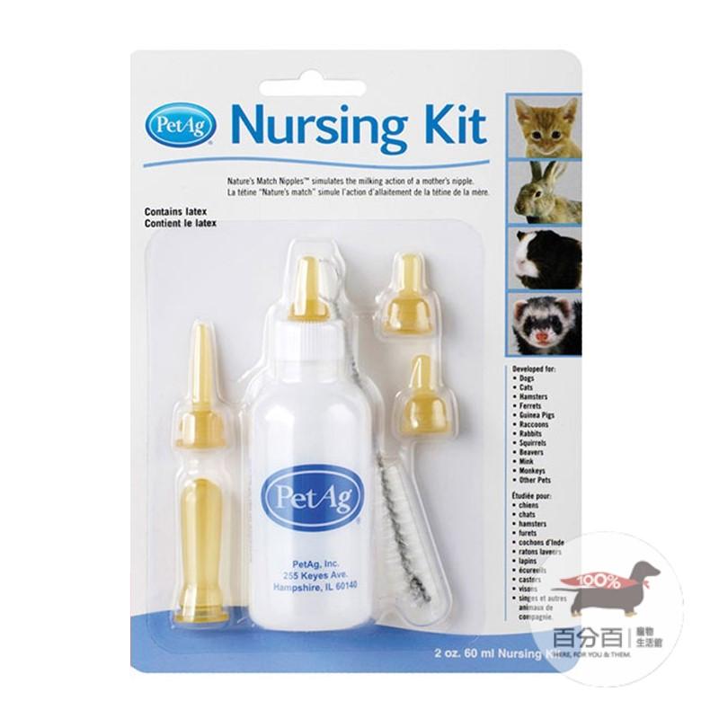 美國貝克小護士犬貓奶瓶組