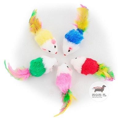 彩色羽毛老鼠單隻
