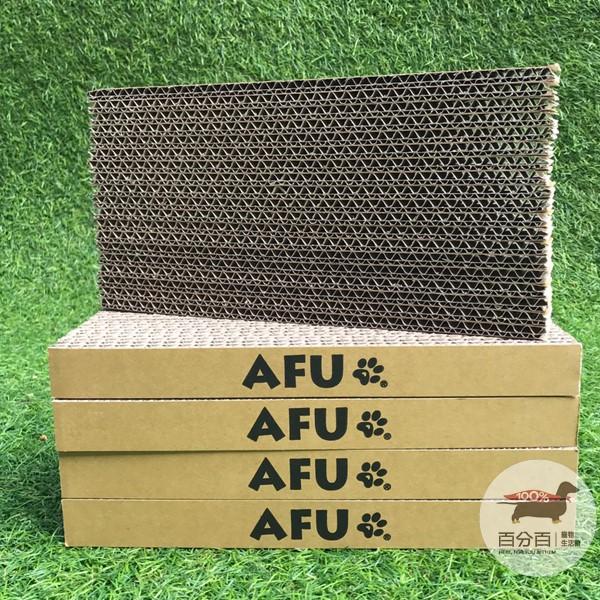 AFU貓抓板30x15x3cm(ACS30)