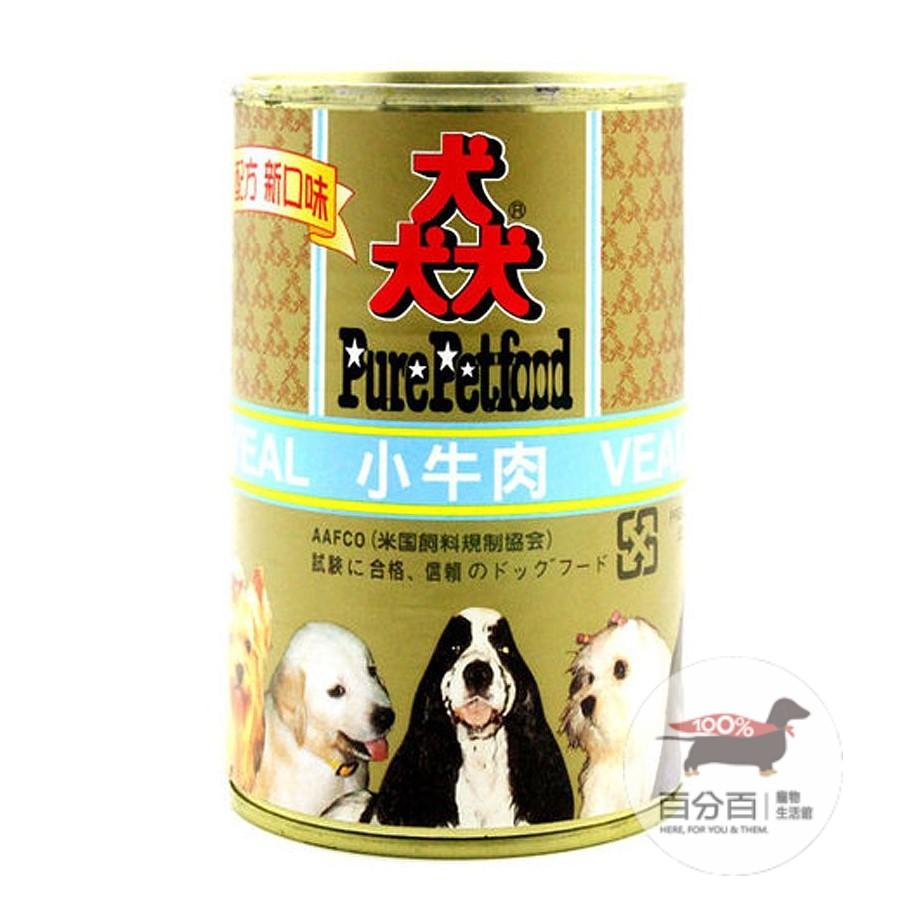 猋愛犬罐頭-牛肉