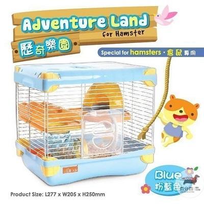 AE21歷奇樂園鼠籠-粉藍