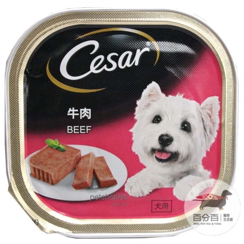 西莎精緻餐盒-牛肉100g