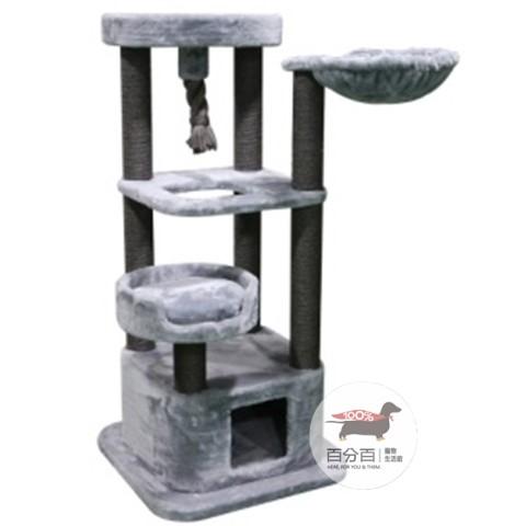 寵愛物語-貓窩遊樂園貓跳台 CT66