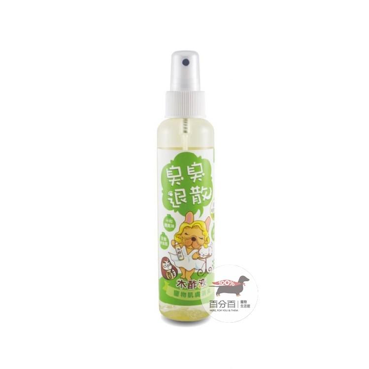 木酢達人-寵物肌膚消臭木酢液150ml噴霧