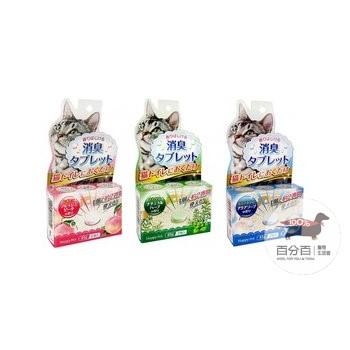 貓砂樂園-貓砂消臭錠(天然草本香)45gx2入