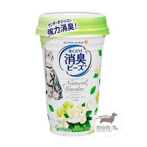 Unicharm Pet貓盆消臭粒 天然花園450ml