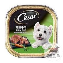 西莎主廚餐盒-野菜牛肉100g