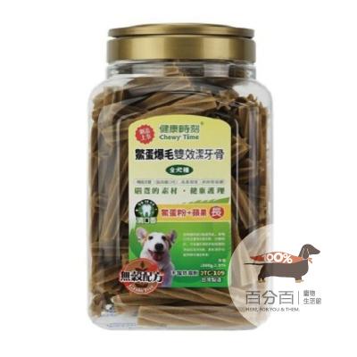 健康時刻-鱉蛋粉+蘋果(長)(全犬種)1.45kg