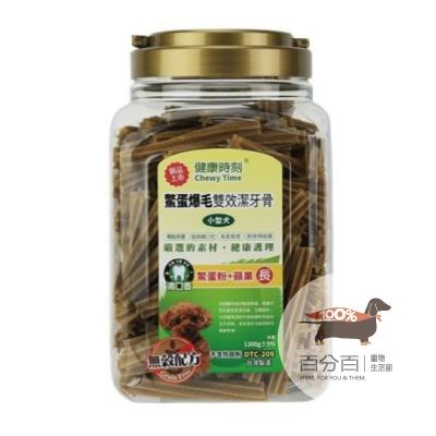 健康時刻-鱉蛋粉+蘋果(短)(小型犬)1.45kg