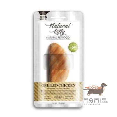 自然小貓-100%天然雞肉30g
