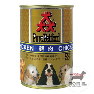 猋愛犬罐頭-雞肉