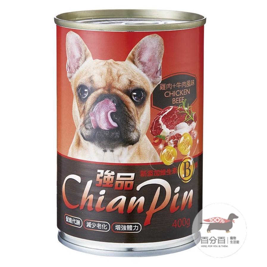 強品狗罐-雞肉+牛肉400g