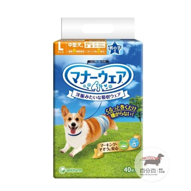 日本unicharm消臭大師禮貌帶男用(L)40片