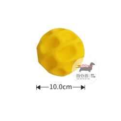 星記凹凸球-中號
