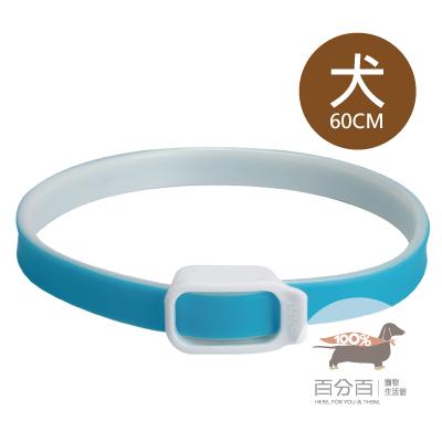 Ohh-PC精油驅蚤項圈-薄荷+天竺葵(犬用)60cm