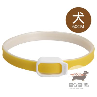 Ohh-PC精油驅蚤項圈-丁香+佛手柑(犬用)60cm