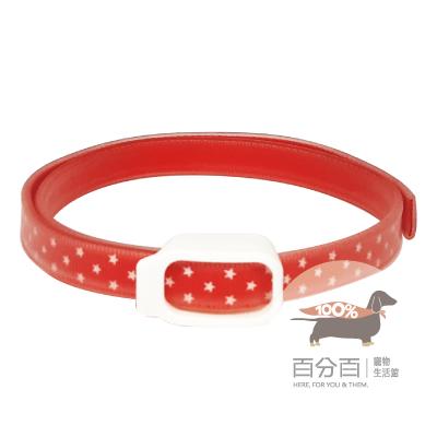 Ohh-Oring驅蚤項圈-星光紅-50cm