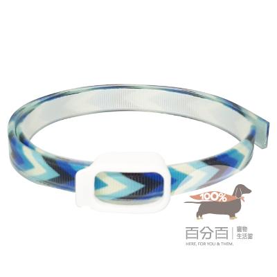 Ohh-Oring驅蚤項圈-藍箭頭-50cm