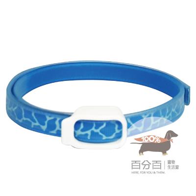 Ohh-Oring驅蚤項圈-藍蛇紋-50cm