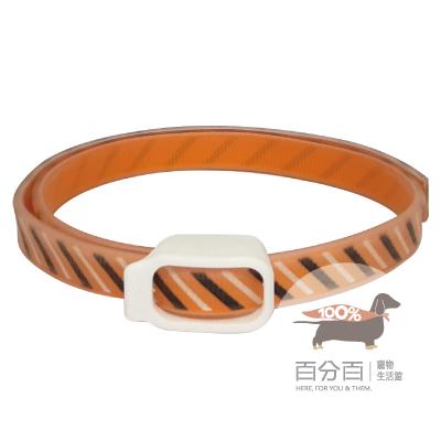 Ohh-Oring驅蚤項圈-橘斜線-50cm