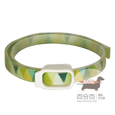 Ohh-Oring驅蚤項圈-青草原-50cm