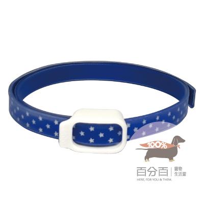 Ohh-Oring驅蚤項圈-夜空藍-50cm