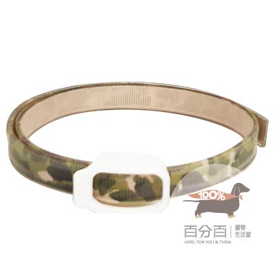 Ohh-Oring驅蚤項圈-迷彩紋-50cm