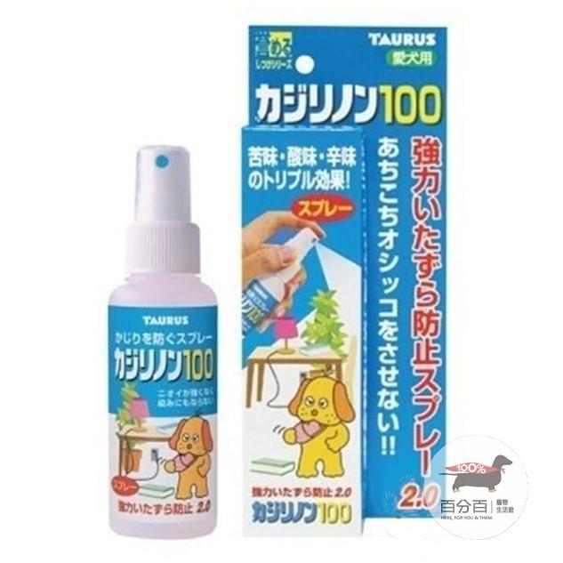 TAURUS金牛座-犬用防咬噴霧100ml