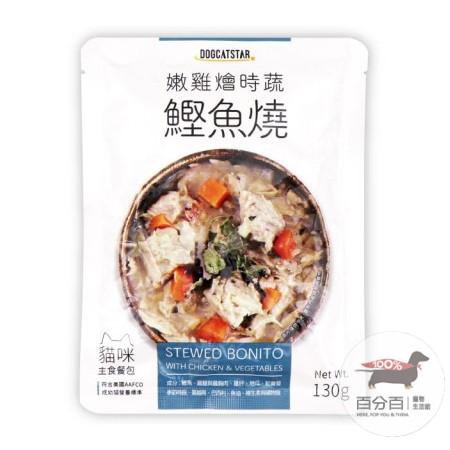汪喵貓咪95%鮮食餐包-鰹魚燒