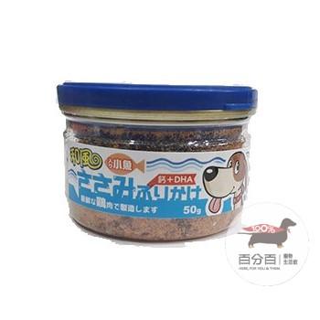 和風-雞肉鬆(犬貓適用)50g-小魚