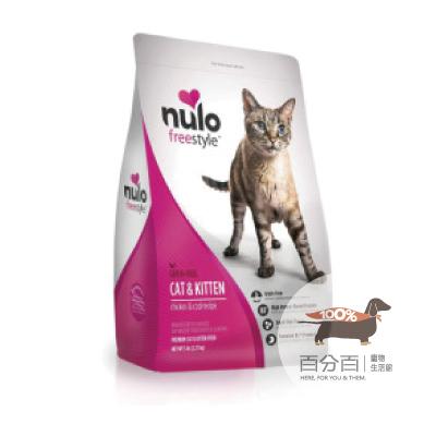 紐樂芙全齡貓 雞肉+海帶5磅