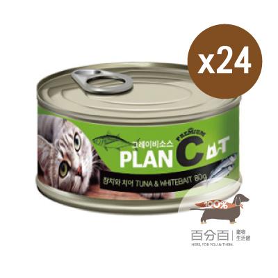 韓國PlanCat貓罐-鮪魚&吻仔魚/24入