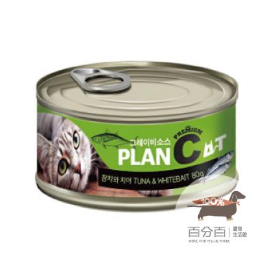 韓國PlanCat貓罐-鮪魚&吻仔魚