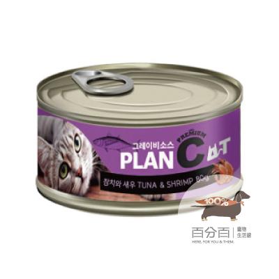 韓國PlanCat貓罐-鮪魚&蝦子