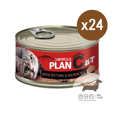 韓國PlanCat貓罐-鮪魚&鮭魚/24入