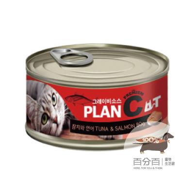 韓國PlanCat貓罐-鮪魚&鮭魚