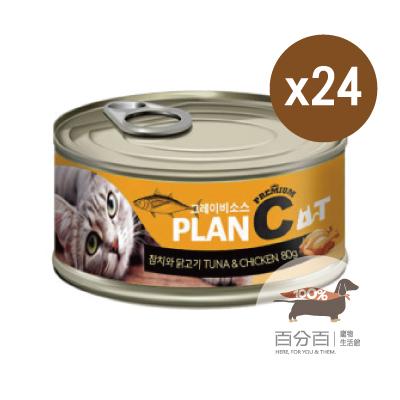 韓國PlanCat貓罐-鮪魚&雞肉/24入