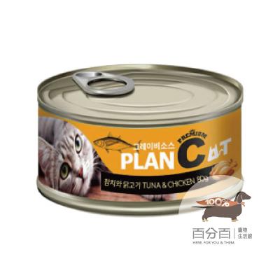 韓國PlanCat貓罐-鮪魚&雞肉