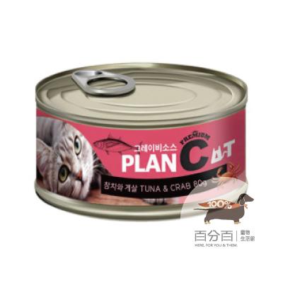 韓國PlanCat貓罐-鮪魚&蟹肉