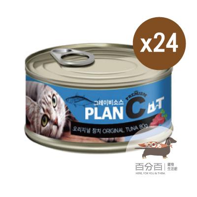 韓國PlanCat貓罐-鮪魚/24入