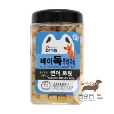 韓國ByDog狗狗凍乾零食-鮭魚100g