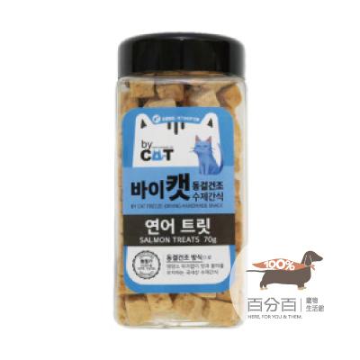 韓國ByCat貓咪凍乾零食-鮭魚70g