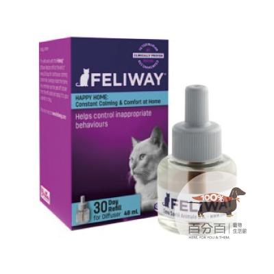 費利威補充瓶48ml