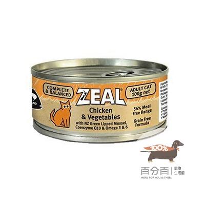 ZEAL無穀主食貓罐 雞肉南瓜100g