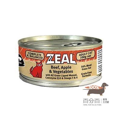ZEAL無穀主食貓罐 牛肉南瓜100g