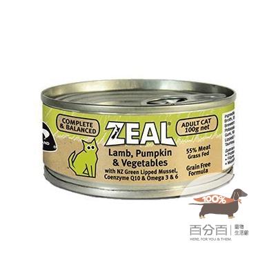 ZEAL無穀主食貓罐 羊肉南瓜100g