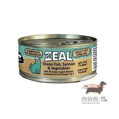 ZEAL無穀主食貓罐 鱈魚南瓜100g