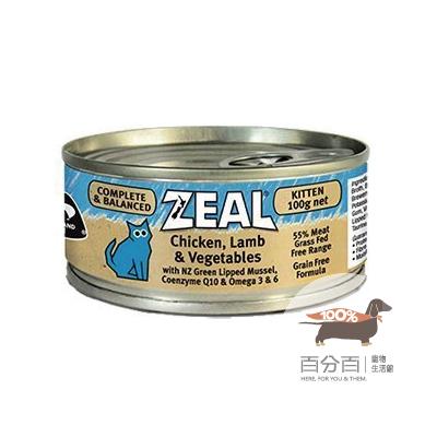 ZEAL無穀主食貓罐 幼貓成長配方100g