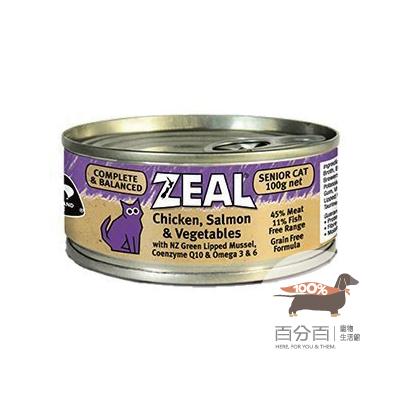 ZEAL無穀主食貓罐 老貓呵護配方100g