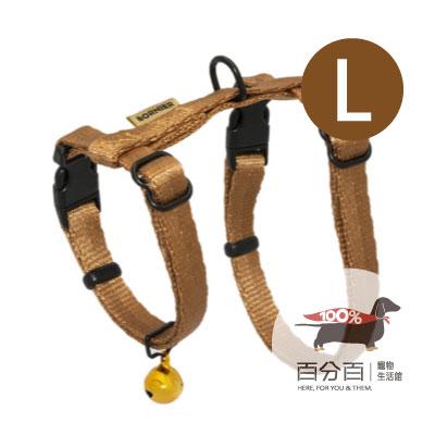 TN-貓胸背帶(L)咖啡色